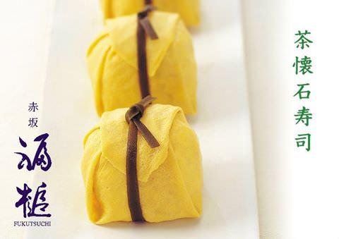 茶巾寿司 (2)