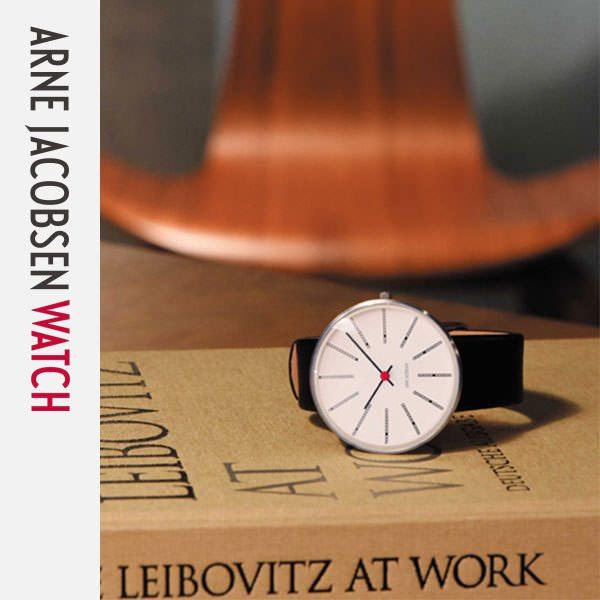 アルネヤコブセン 腕時計 レディース