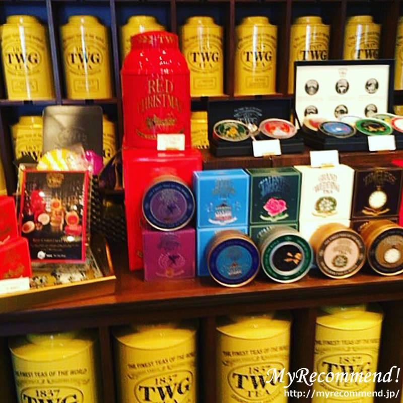 高級紅茶 TWG Tea