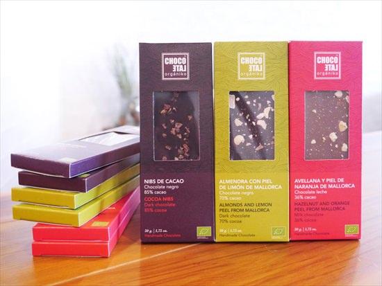 チョコレート・オルガニコ