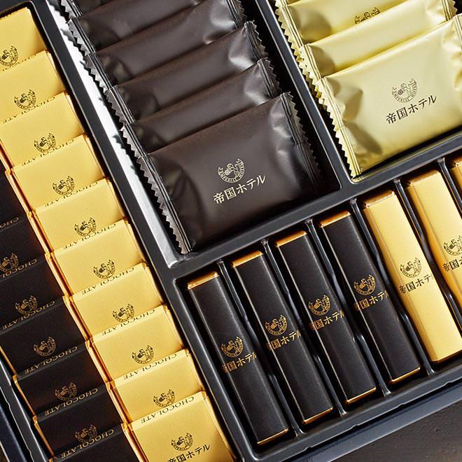 帝国ホテル チョコレート2
