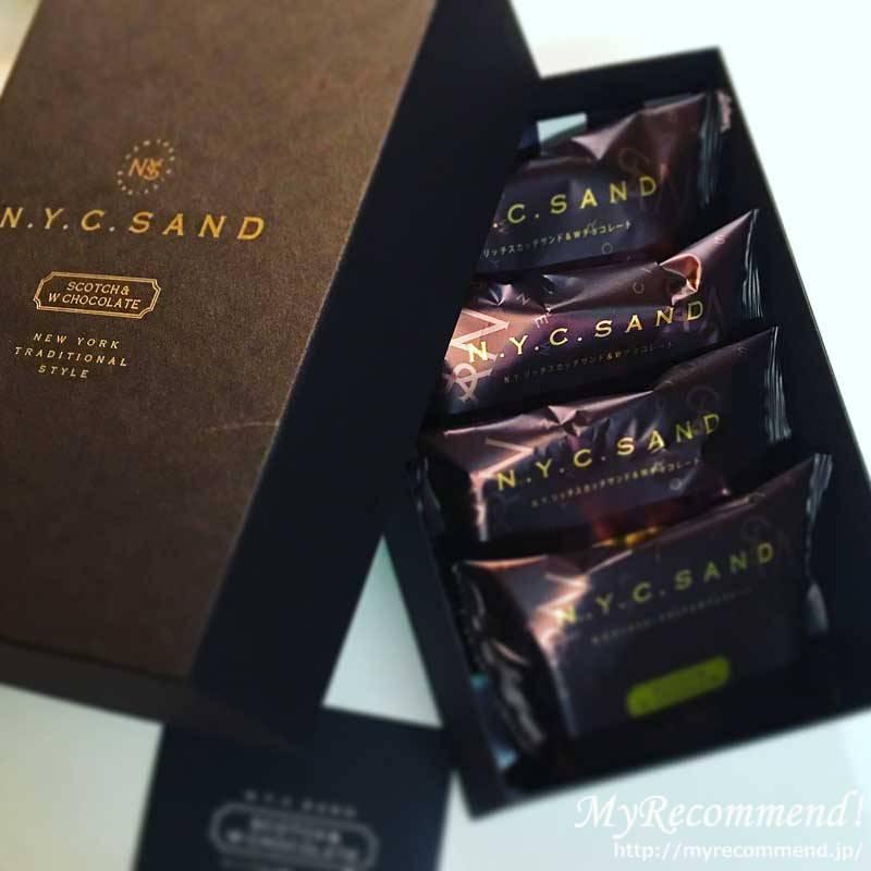 scotch&w.chocolate_01