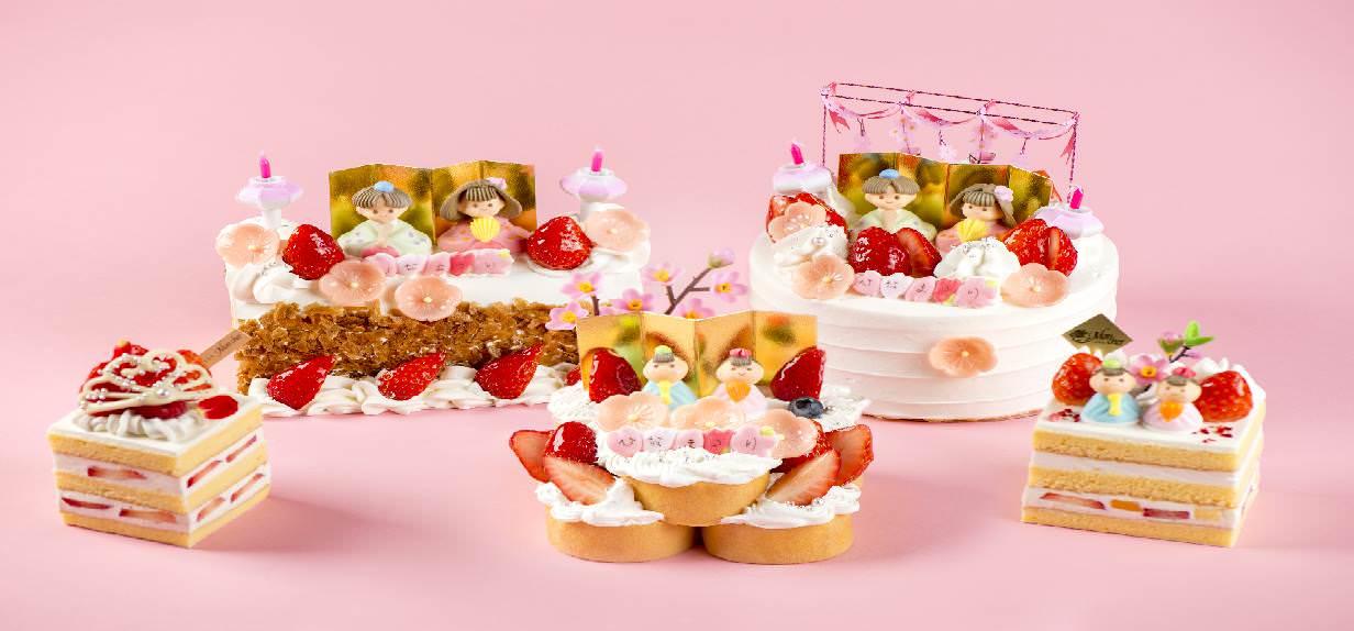 百貨店 ひな祭りケーキ