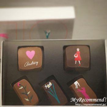 AUDREY_chocolate