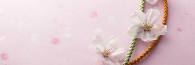贈答やお祝いのマナー【慶事や弔事】知っておくべき注意点