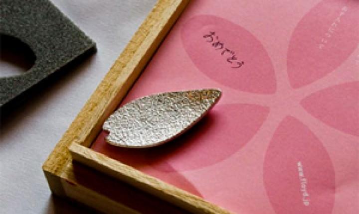 桜 箸置き