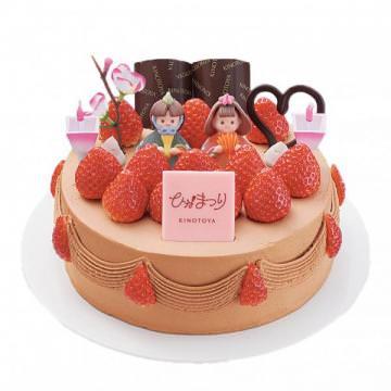 札幌 人気のひな祭りケーキ