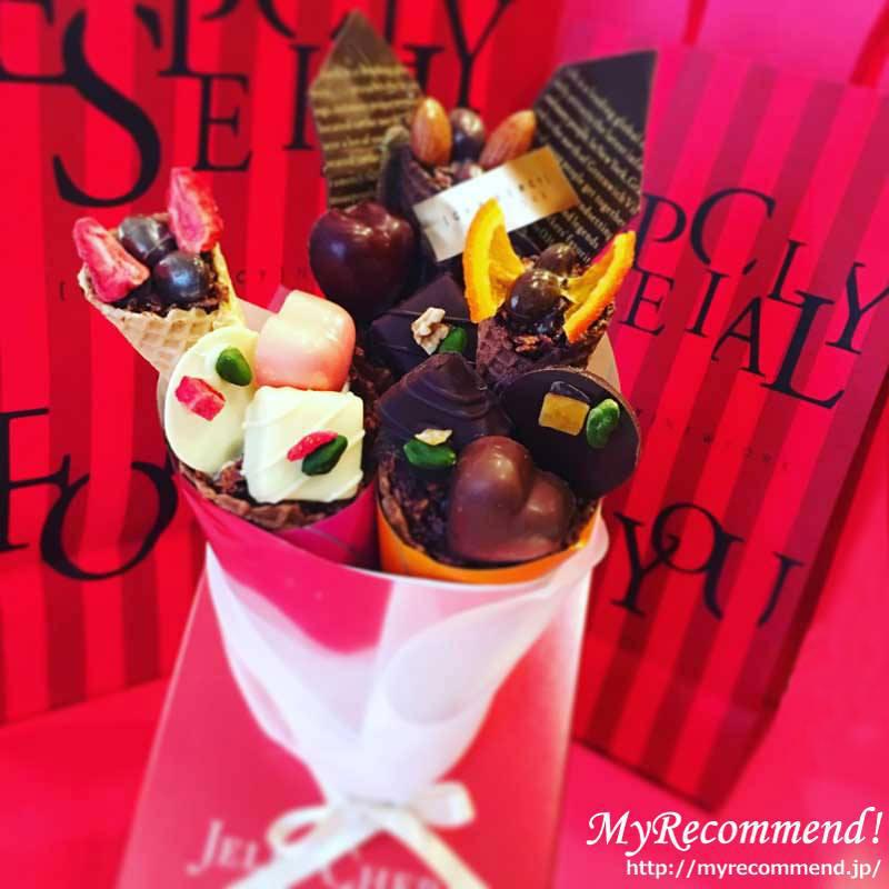 gramercy-newyork_cjelly_cherry_premium_03