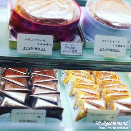 ゴンドラ カットケーキ
