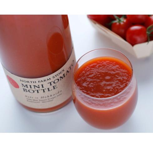 北海道ミニトマト・キャロットミックスボトル