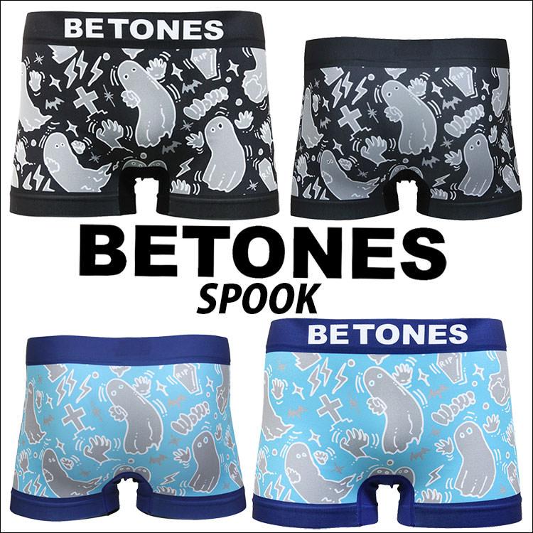 BETONES ビトーンズ シームレス ボクサーパンツ
