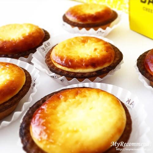 bake_cheesetarte_01