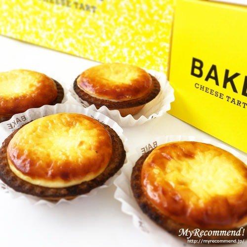 bake_cheesetarte_03