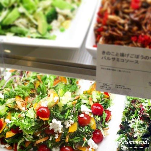 rf1_salad02