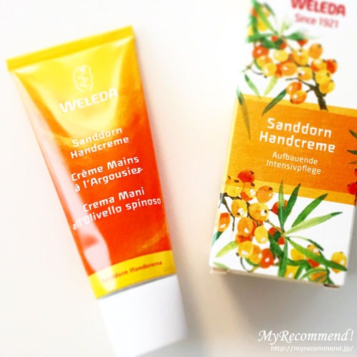 weleda_handcream_03