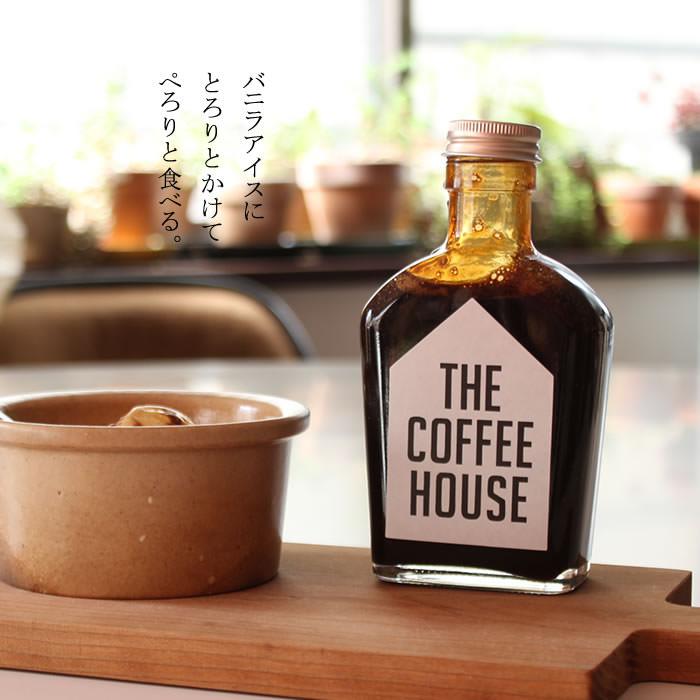 すみだ珈琲 コーヒ アイスコーヒー ソース カフェオレ