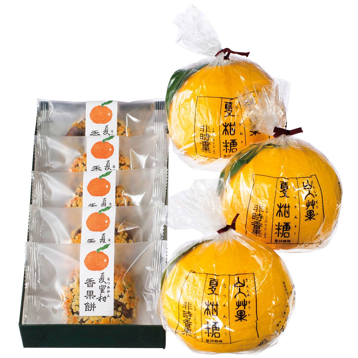 老松 夏柑糖セット (1)