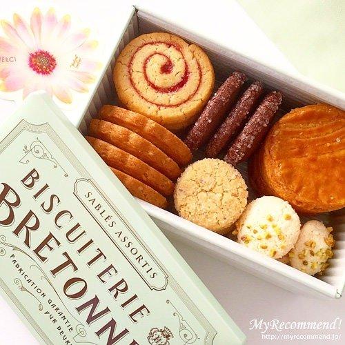 Biscuiterie bretonne 02