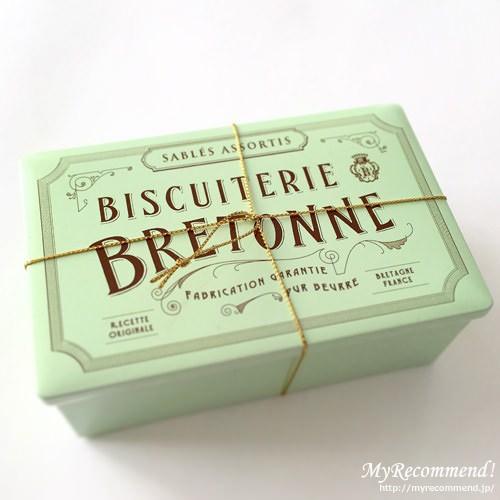 BISCUITERIE BRETONNE_04