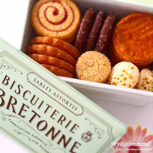BISCUITERIE BRETONNE_05
