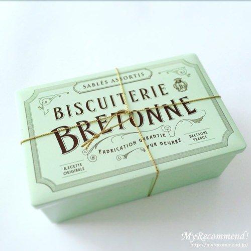 Biscuiterie bretonne 06