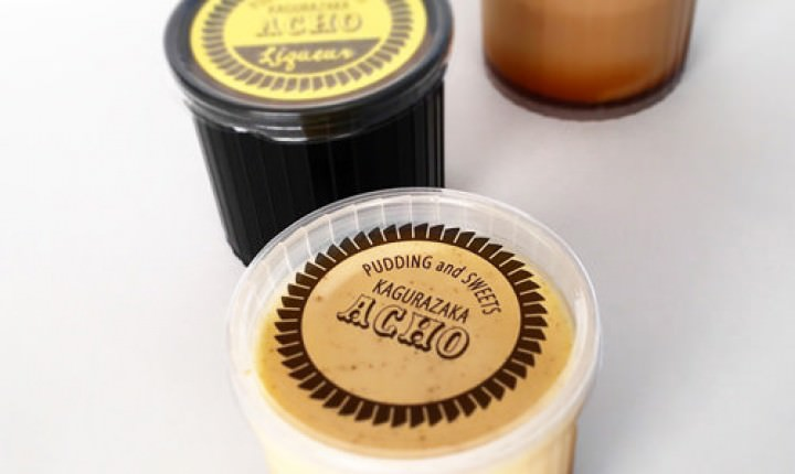 acho_pudding_01