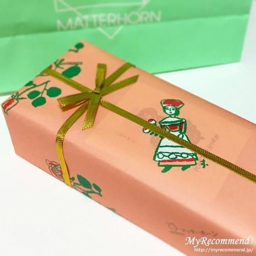 matterhorn_01
