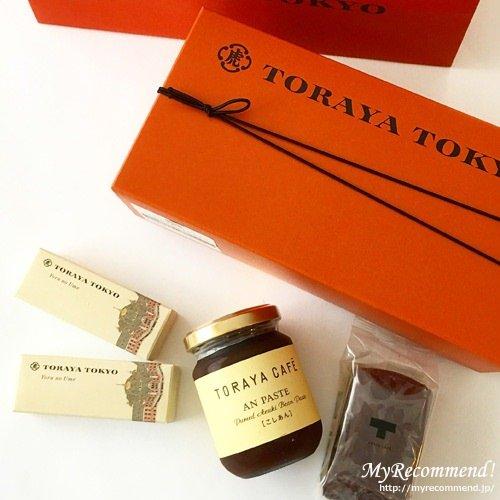 toraya_cafe