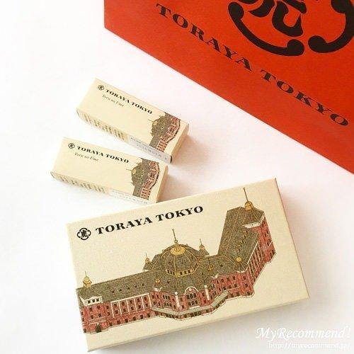 TORAYA TOKYO,限定パッケージ