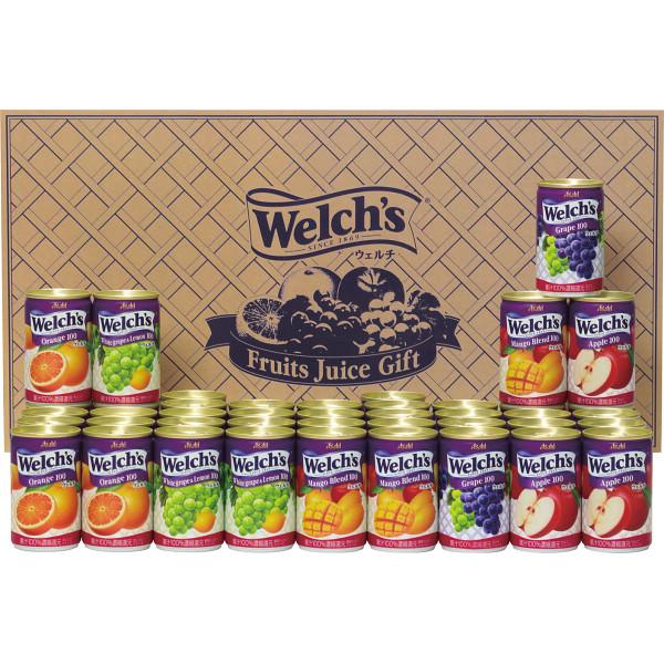 ウェルチ 100%果汁ギフト