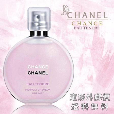 CHANEL- シャネル チャンス オータンドゥル ヘア ミスト