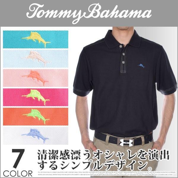 トミー バハマ Tommy Bahama ポロシャツ