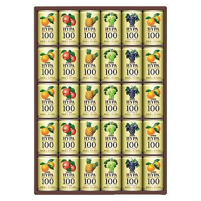 キリン ハイパーセレクト100品種限定ジュース詰合せ