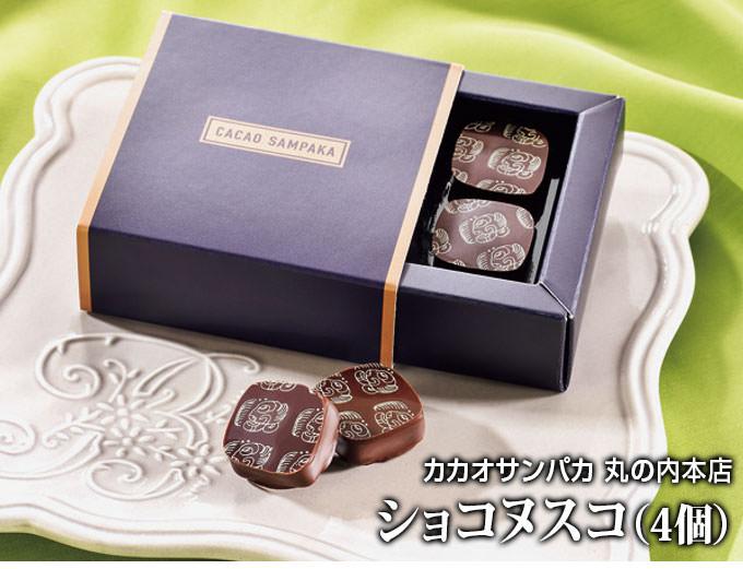 カカオサンパカ チョコレート