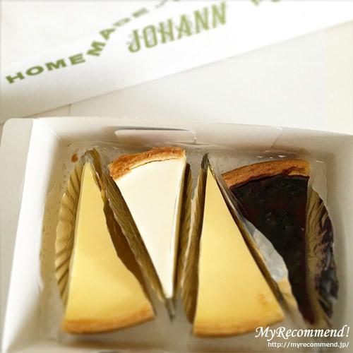 johann_cheesecake_03