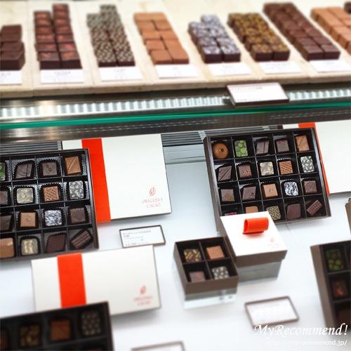 origines_cacao_02