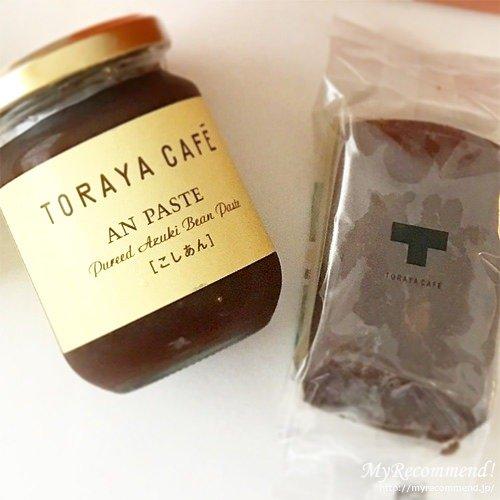 toraya_cafe_02