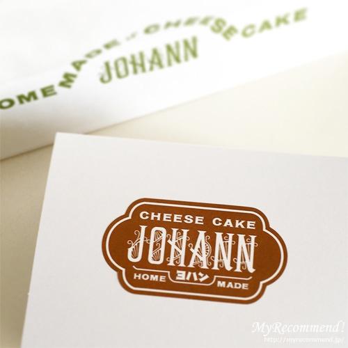 johann-cheesecake