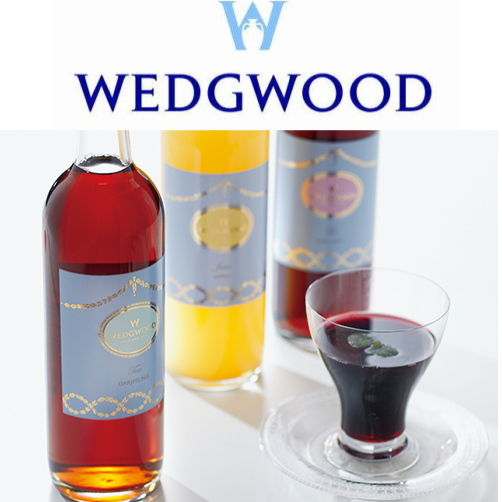 WEDGWOOD ウェッジウッド ティーゼリー&ドリンクセット