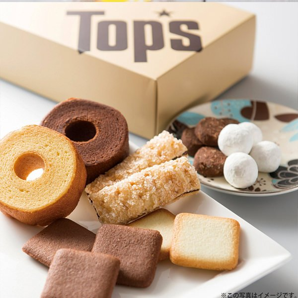Top&s トップス お菓子セット