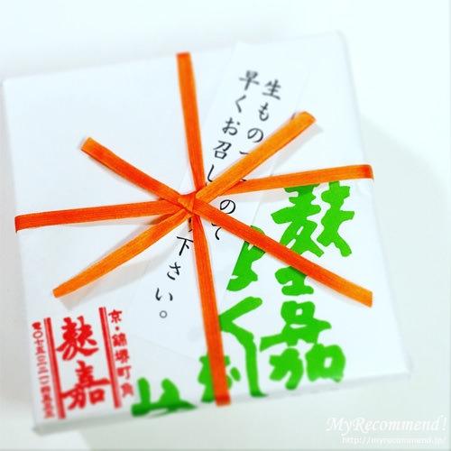 fuuka_04