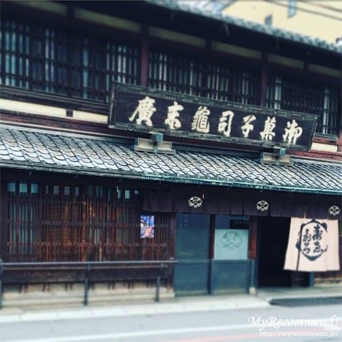 kamesuehiro_01