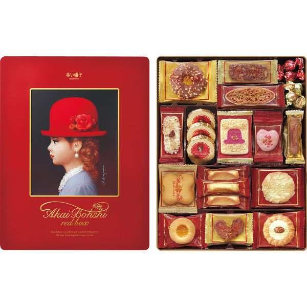赤い帽子 レッド クッキー