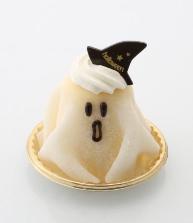 アンテノール ハロウィン限定ケーキ2
