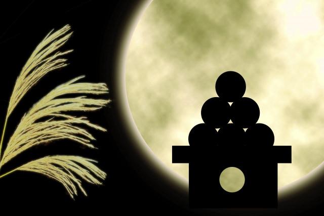 お月見6 (2)
