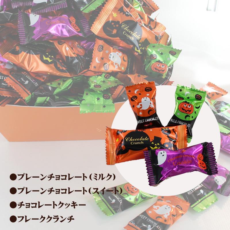 メリーチョコレート ハロウィン2