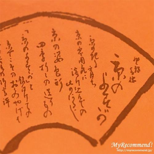 kamesuehiro_012