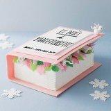 マドモアゼル C Once upon a cake