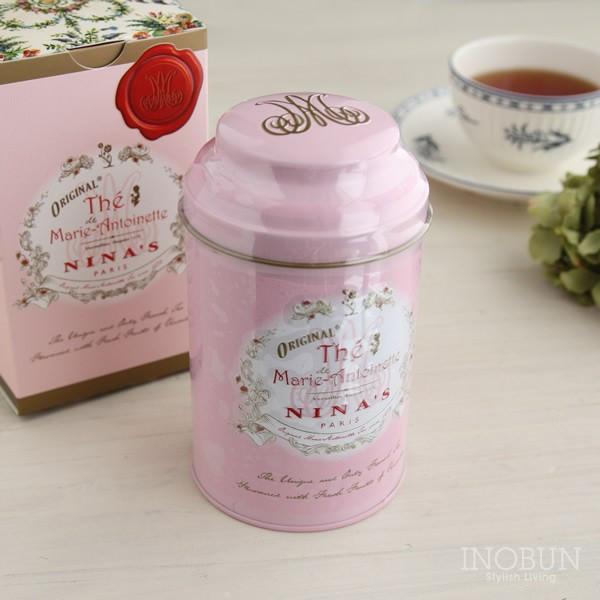 ニナス NINA'S マリーアントワネット リーフティー缶2