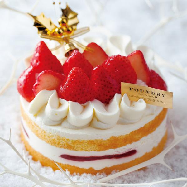 ファウンドリー クリスマスケーキ